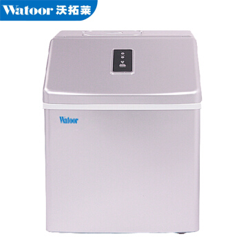 Manual Input Water 25KG Per Day Electric Ice Maker Home Smart Control  Ice Making Machine Creative Design HZB-20F 2 Colors