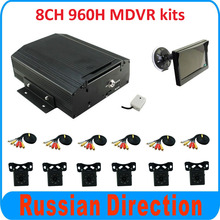 Cheaper 8CH 960H HDD mobile vehicle DVR digital video recorder + 6pcs mini night vision camera + 6pcs 5meters video cable.