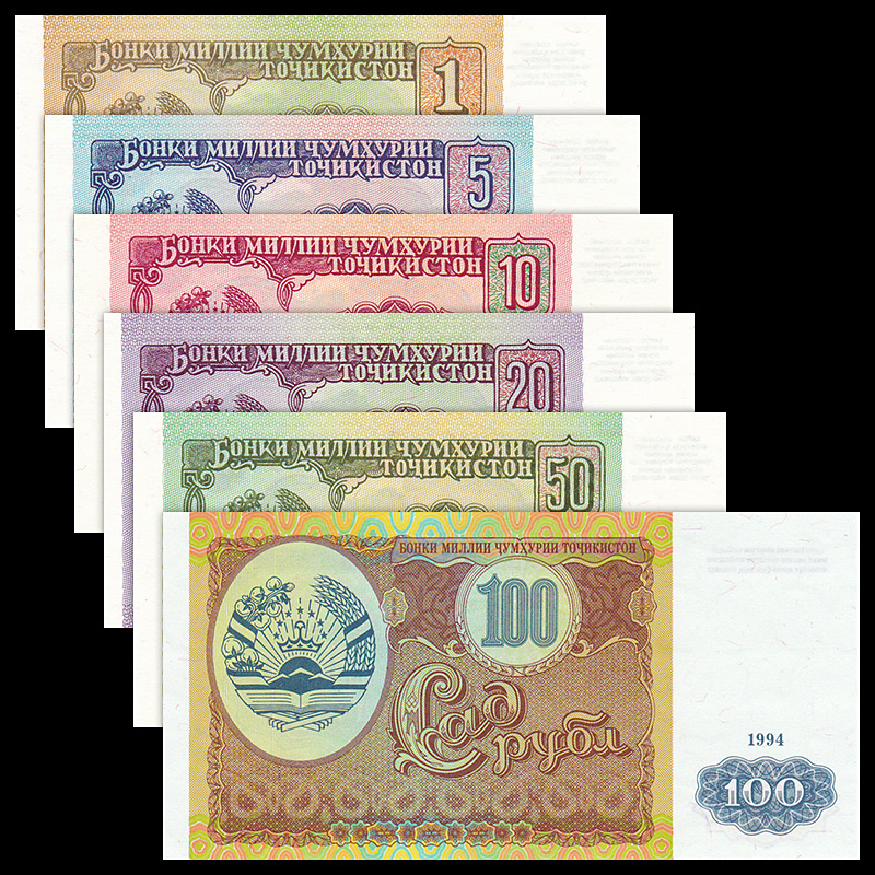 Tajikistan Set 6 PCS, 1-100 Rubles, 1994,  UNC, Collection, Asian Genuine Original
