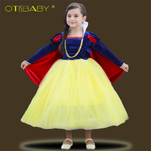 Free Shipping Fancy Girl Snow White Princess Dress Kids Sundress Queen Party Girls Sofia Cinderella Clothing Birthday