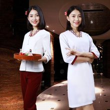 Buy thai dress online buy thai dress at a discount on for Uniform spa thailand
