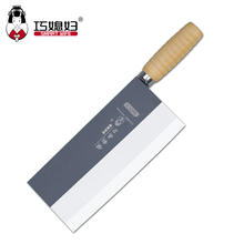 Free shipping! rtunely daughter in-law cutting tool professional chef knives carbon steel sang knife steel kitchen knife
