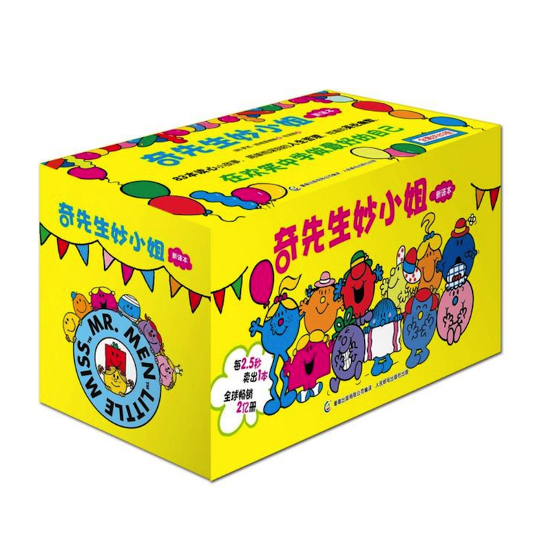 Mr. Men & Little Miss Full Set Of 83 Volumes For Age 2-6 Children's Picture Books Chinese Edition (No Pinyin)