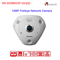 Hikvision 360 Original Oversea Version TVI Camera DS 2CD63C2F IVS 12MP Network Fisheye Camera IP66 H