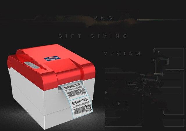 Высокое качество 58180TF этикеток штрих-кода / маленький билет принтеры одежда этикеток поддержка 20 - 58 мм скорость печать очень быстро