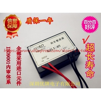 Free shipping     KZL196, KZL-96 fast rectifier device, brake rectifier free shipping rectifier diode 25a rsk1001