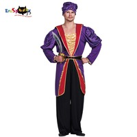 Medieval Men Maharaja Sultan Costume Knight King Indian Empire Halloween Costume Adult Carnival Outfits Fancy Dress Hat