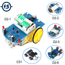 DIY Kit Intelligent Tracking Line Smart Car Suite Kit 51 MCU Electronic Patrol A