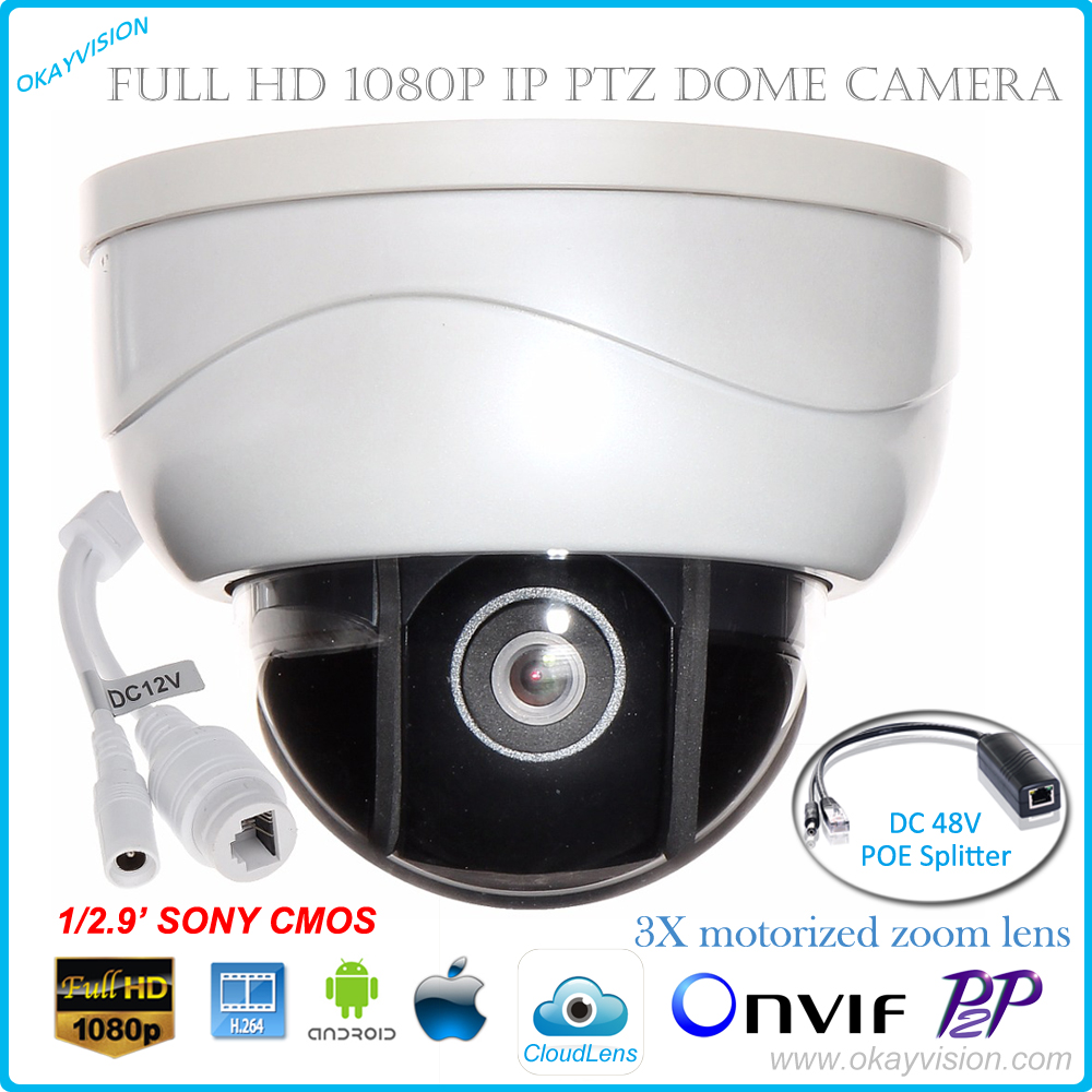 SONY IMX323 HD 1080P Mini dome POE 48V PTZ IP Camera 3X Zoom Auto Focus 2MP indoor mini POE IP ptz camera for Free shipping удлинитель zoom ecm 3