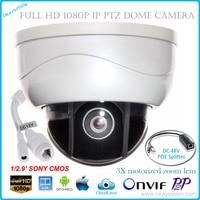 New Free Shipping 1 3MP 960P Indoor HD IR CUT Night Vision IP PTZ High Speed