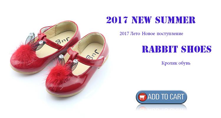 rabbit shoes summer