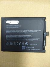 MATCHEASY For Nubian Z17 battery NX563J Li3932T44P6h806139 mobile phone board