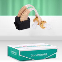 1Pair Hearing Aids Rechargeable Sound Amplifier In Ear Hearing Aid Hearing Device For The Deaf