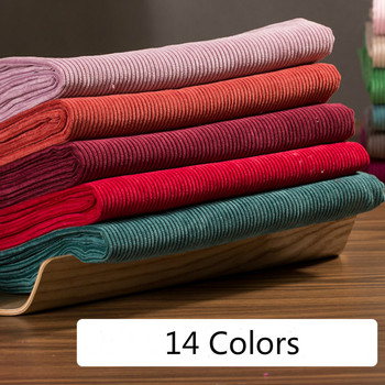 100x150cm Thicken Corduroy Stripes Cotton Fabric DIY Handmade Sewing Clothes Bags Supplies Decoration Stoffe Meterware