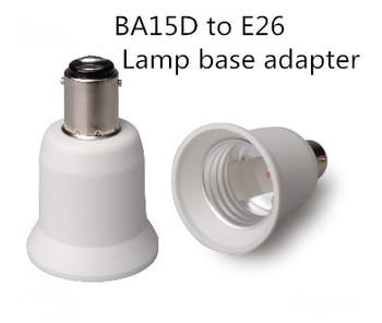 CE & RoHS BA15D to E26 adapter converter Led CFL light bulb Fire-proof PBT E26~BA15D adapter 50pcs