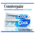 Tailandia counterpain analgésico bálsamo 120g bálsamo alivia dolores musculares and pain relief dolor reumatismo artritis hombro congelado