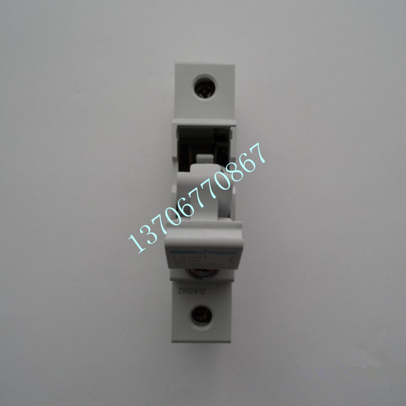 LS501 hager fuse holders France Hager original genuine fake a lost decade of low supply hager fuse box hager fuse box cover \u2022 free wiring diagrams life hager fuse box instructions at reclaimingppi.co