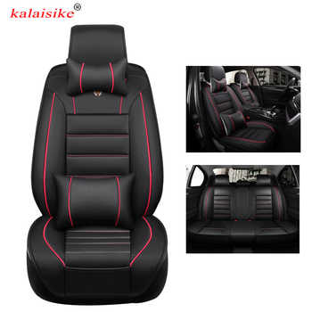 kalaisike universal leather car seat covers for Nissan all models note almera x-trail leaf teana tiida altima juke qashqai - Category 🛒 Automobiles & Motorcycles