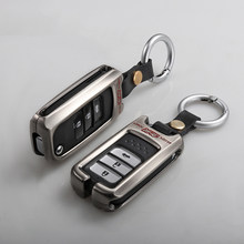 Honda Civic Anahtarlık Ucuza Satın Alın Honda Civic Anahtarlık