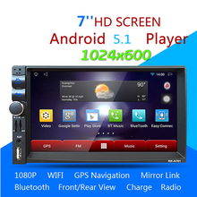 RK-A701 7 inch 2Din Touch Screen Car Media Stereo Player Android 5.1.1 Quad-core GPS Navigation Freisprecheinrichtung Bluetooth Mp5