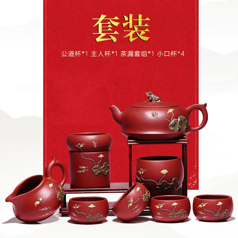 Yixing recommended box all hand zhu mud dahongpao lotus pond moonlight pot teapot kung fu tea setYixing recommended box all hand zhu mud dahongpao lotus pond moonlight pot teapot kung fu tea set