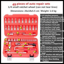 49 pieces auto repair tool sets ratchet sets cartridge quick wrench combination