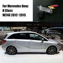 Thehotcakes заднего Камера для Mercedes Benz B класс w246 2012~ /назад парковка Камера/HD CCD RCA ntst PAL/Номерные знаки для мотоциклов