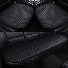 Asiento de coche cubre 4 estaciones premium pu Leather Car Seat Cushion pads cojines del asiento de coche en general solo, asiento de coche cubre