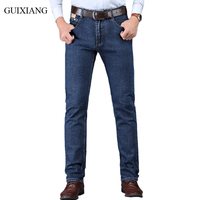 New Arrival Style Men Boutique Leisure Denim Jeans High Quality Business Casual Straight Heavyweight Men's Trousers Size 30 42