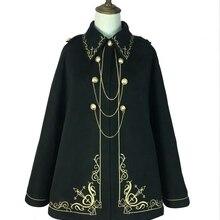 Зимнее женское пальто, готический черный плащ Лолиты, принцесса, Королевский золотой плащ с вышивкой