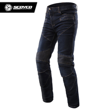 Blue Scoyco P043 protective jeans protector Rider pants with CE knee MOTO Motorcycle racing Leisure oxford