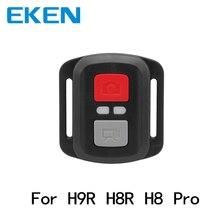 Оригинальный EKEN 2.4 г пульт дистанционного управления для действия Камера EKEN H9R H8 Pro H8R H3R