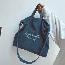 Женская Вельветовая Сумка-тоут, повседневная сумка через плечо, складные многоразовые сумки для покупок, пляжная сумка, женская сумка из хл...