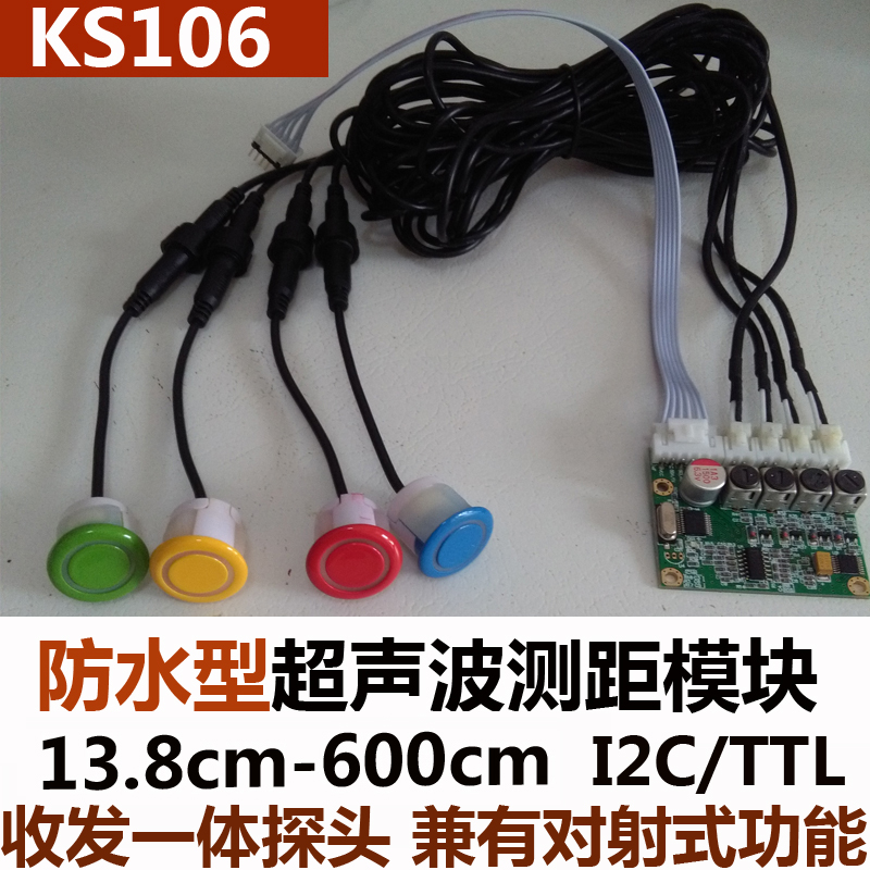 Waterproof Ultrasonic Sensor Ultrasonic Ranging Module KS106 4 Probe IIC/TTL Serial Port