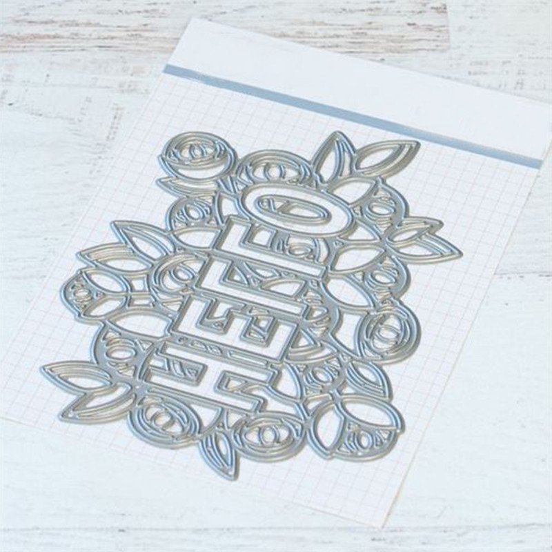 Eastshape Hello with A Bouquet Frame Cutting Dies for DIY Scrapbooking Album Decorative Embossing DIY Card Making Paper Crafts in Cutting Dies from Home Garden