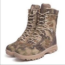 SZTYLSZH Outdoor Hiking Shoes Camouflage Men waterproof Hunting boots Military Desert Combat boots trekking Mountain Climbing men military tactical boots leather outdoor combat army hiking shoes trekking mountain climbing boots sneakers wrestling shoes