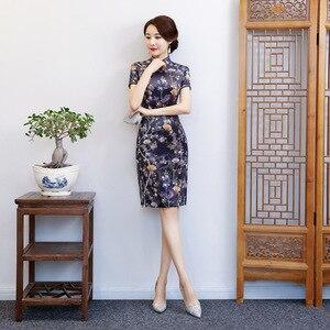 Image 5 - ヴィンテージ女性の冬のビロード袍セクシーなスリムスプリット半袖チャイナ Vestidos 中国の伝統的なプリント毎日ドレス M 4XL