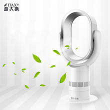 купить Creative Leafless fan home ultra-quiet smart remote control electric fan shaking head air circulation Air-conditioner S-X-1155A онлайн