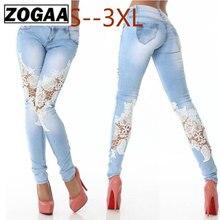 Лучший!  Уличные модные тонкие джинсы с кружевными брюками Женские длинные кружевные джинсы Белый / Черный