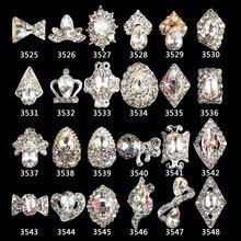 10Pcs/lot 3D Nail Art Alloy Rhinestone Jewelry Crystal AB Diamond Silver Frame DIY Gel Polish Decorations @3525