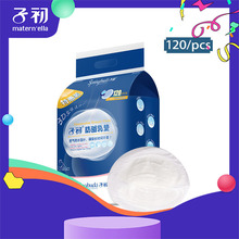 maternella 120pcs Disposable Breathable Super Absorbency Anti-overflow Breast Nursing Pad for Lactating