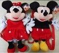 40 cm Super cute suave plush mickey mouse/minnie mouse mochila brinquedo, criativo enchido o saco de escola, presente de aniversário para crianças, 1 pc