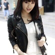 Женская тонкая мотоциклетная куртка из мягкой искусственной кожи, винтажная куртка на молнии, черные пальто, верхняя одежда, 1 шт., модная ку...