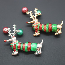CINDY XIANG 2 Colors Avaibale Enamel Christmas Dog Brooches For Women Fashion Red Green Animal Pin Party Jewelry Kids Good Gift
