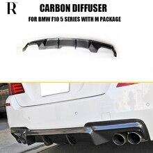 F10 V Stil Karbon Fiber Arka Tampon Difüzör BMW için F10 520i 528i 530i 535i 520d 525d 530d 535d M-tech tampon