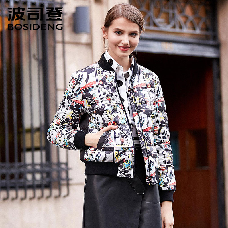 BOSIDENG 2018 new women down coat early winter down jacket thick parka high street fashion girl female stand collar rib B1601114