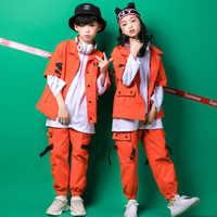 スリーピーススーツヒップホップ服子供オレンジコート長袖 Tシャツ服少年少女ジャズストリートダンス衣装服