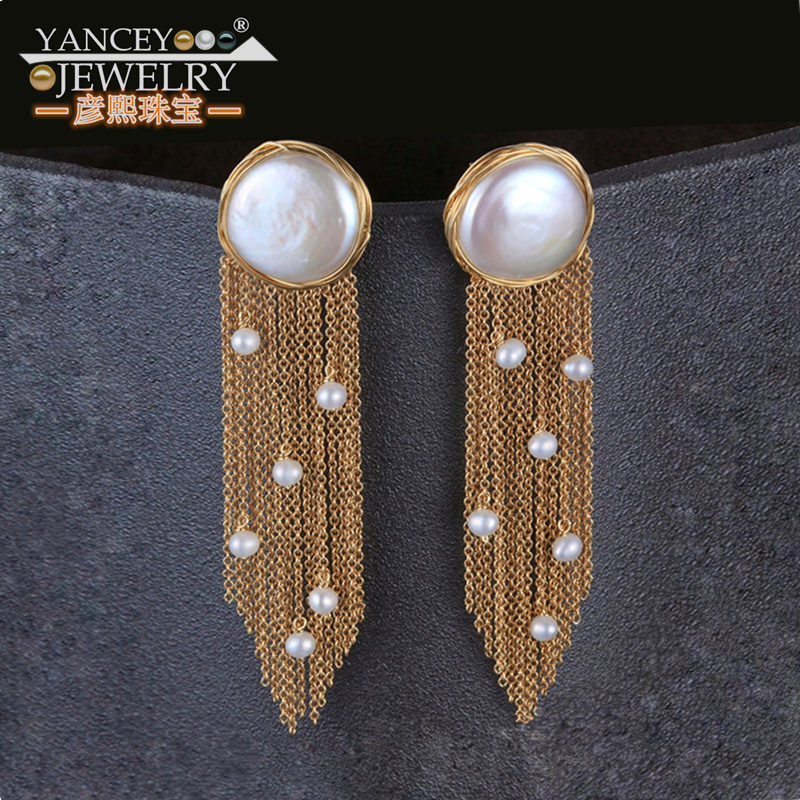 YANCEY Original Design Baroque Pearl Long Tassel Star Luxurious Big Drop Earrings 9K Gold Inlay, The style of the goddess yoursfs goddess tassel drop earrings long section of female models fashion earring imitation pearl shining zircon ear pendant page 9