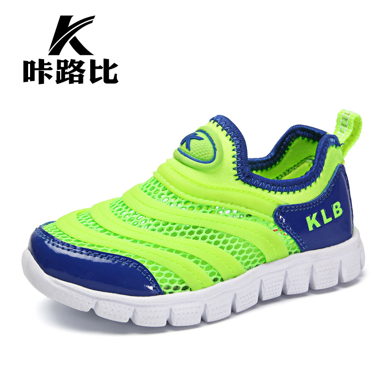 New 2016 Kids Sneakers Child Single Layer Sport Breathable Network Shoes