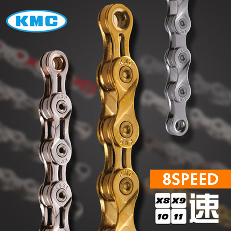 Original Bicycle chain KMC X8 X8pl 8 speed chain 116 links ultralight bicycle chain sram original made pc991 9s speed hollowpin crossstep 114l links chain with power chain link